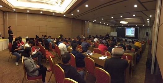 drt-shanghai-member-forum