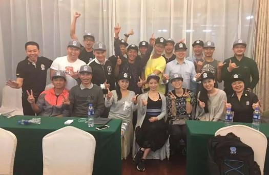 guangzhou-member-forum