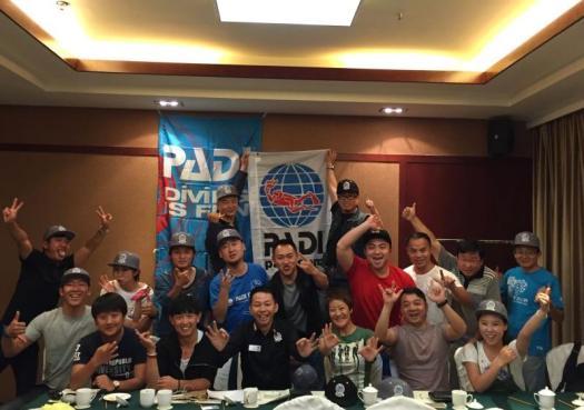 member-forum-kunming