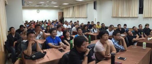 rm-seminar-taipei