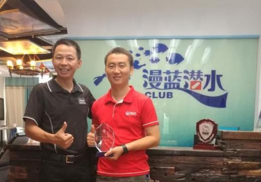 club-award