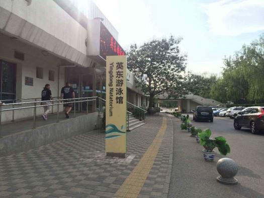 beijing-diving-best-resort