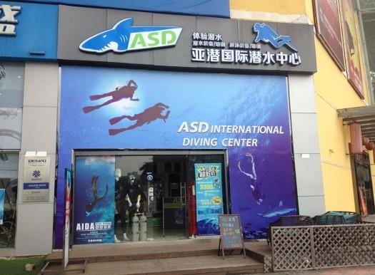 asia-scuba-service